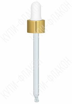 Крышка под золото со стеклянной пипеткой (100мл)