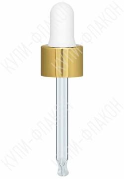 Крышка под золото со стеклянной пипеткой (15мл)