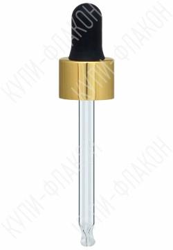 Крышка под золото со стеклянной пипеткой (30мл)