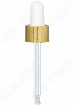 Крышка под золото со стеклянной пипеткой (25мл)