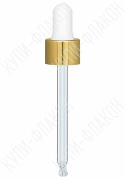 Крышка под золото со стеклянной пипеткой (50мл)