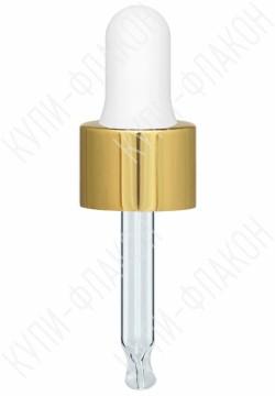 Крышка под золото со стеклянной пипеткой (5мл)